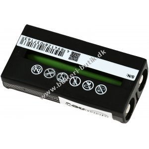 Batteri til  Sony Typ BP-HP550-11