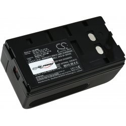 Sony Batteri til Sony Videokamera XV-M30 2100mAh