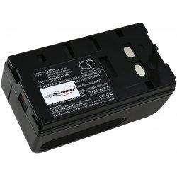 Sony Batteri til Sony Videokamera CCD-M7V 4200mAh
